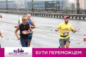 Kyiv Maraphon 2015